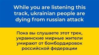 ALEKSEEV   Как ты там (art Video)