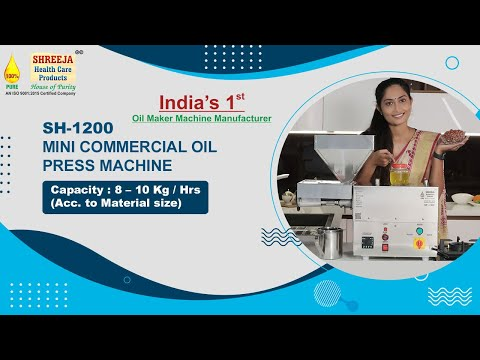 1400 Watt Mini Commercial Oil Press Machine