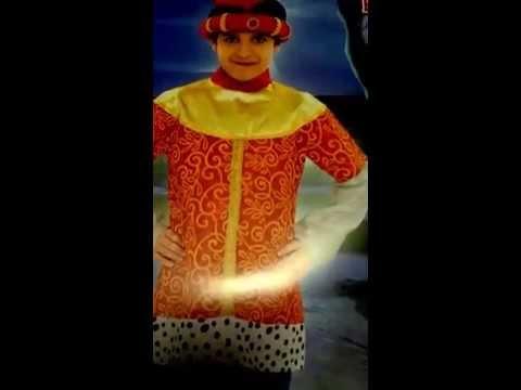 Disfraz de paje rey mago