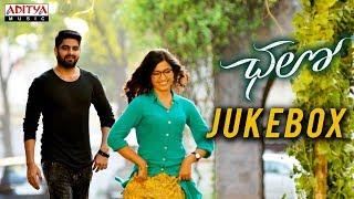 Chalo Songs Jukebox | NagaShaurya, Rashmika Mandanna