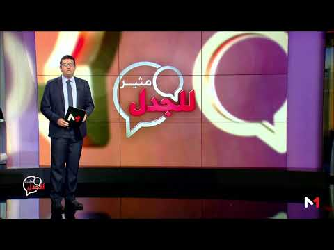 العرب اليوم - شاهد: شاشة تفاعلية ترصد مراحل تطوير التعليم في المغرب