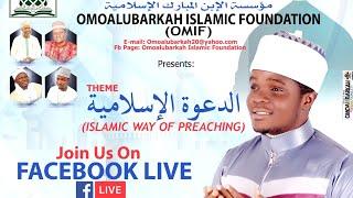 Ipepe ESIN Islam Episode 1 By Ustaz Abdulsalam Taiyelolu Omoalubarkah