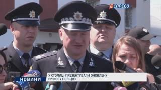 У столиці презентували оновлену річкову поліцію