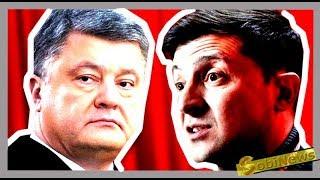 ВЫБОРЫ. Результаты. ЗЕЛЕНСКИЙ  - Президент! Что дальше? Украина 2019. Прямой эфир стрим - трансляция