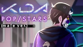 K/DA - POP/STARS (Male Ver.) - Caleb Hyles (feat. Aruvn) English Cover