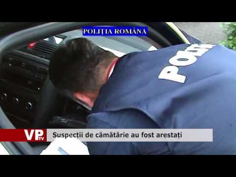 Suspecții de cămătărie au fost arestați
