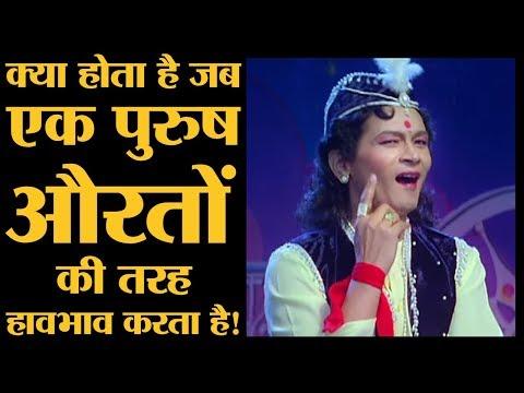 Natarang : ऐसा कलाकार जिसे नपुंसक कहकर अपमानित किया गया | Marathi Movie | Atul Kulkarni | Ravi