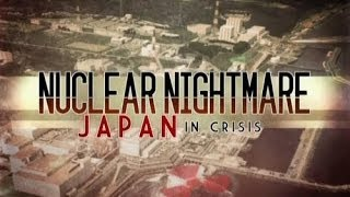 Техногенная катастрофа японская трагедия
