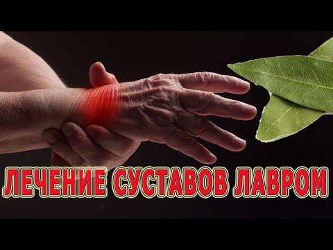 Лечение коленных суставов в смоленске