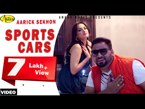 Sports Cars  Aarick Sekhon