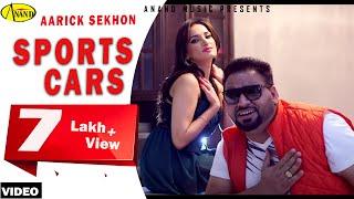 Sports Cars  Aarick Sekhon