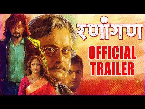 Ranangan (रणांगण ) | Official Trailer | Marathi Movie 2018 | Siddharth Chandekar, Swwapnil Joshi