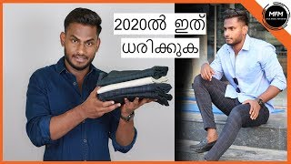 Trending Pant STYLES For MEN | Checked Pants | Mens Fashion Malayalam