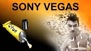 Как склеить элементы в Sony Vegas. Как объединять фрагменты в Сони Вегас. Уроки видеомонтажа