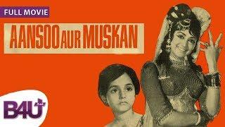 Aansoon Aur muskan (1970) - FULL MOVIE HD | Hema Malini, Kishore Kumar, Padmini