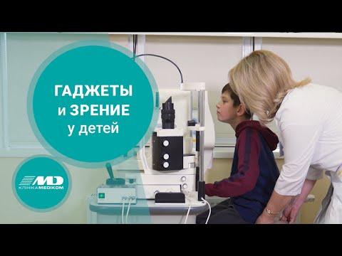 офтальмолог відео - зір у дітей