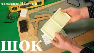 Полезные самоделки для рыбалки лайфхаки 5 как сделать силиконовую форму