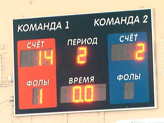 Региональный турнир по волейболу проходит в Ангарске