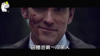 【哇薩比抓馬】變態男子把殺人當作藝術,用屍體做成了一間房子,惹怒了上帝《此房是我造》Wasabi Drama