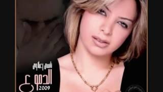 نانسي زعبلاوي - الدموع تحميل MP3