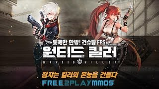 Wanted Killer (원티드킬러)  for Kakao Gameplay Android / iOS