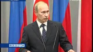 01.09.2009. Путин рассказал Польше, как началась война