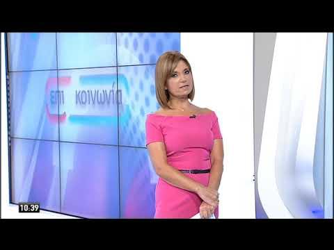 Κορονοϊός   Περιοριστικά μέτρα σε Πέλλα, Πιερία, Ημαθία και Κιλκίς   11/09/2020   ΕΡΤ