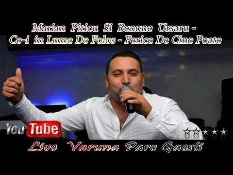 Marian Piticu & Benone Ursaru – Ce-i in lume de folos Video