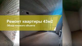 Процесс ремонта квартир 14 УютСтрой