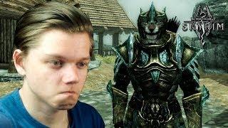 СТЕКЛЯННАЯ БРОНЯ ◄► The Elder Scrolls V: Skyrim #73