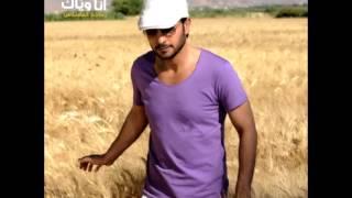 تحميل اغاني Majid Al Mohandis...Raf Qalbi | ماجد المهندس...رف قلبي MP3