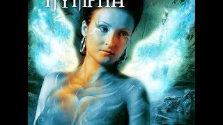 Video Nympha - Moan (2005)