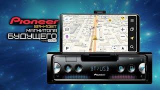 Шаг в будущее? Смартфон + магнитола Pioneer SPH-10BT