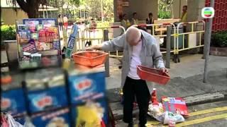 TVB 東張西望 90歲雪糕仔永不言休 (20120405)