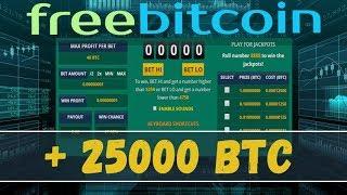 Freebitcoin Multiply BTC #3 / Заработок 25000 BTC в ручном режиме