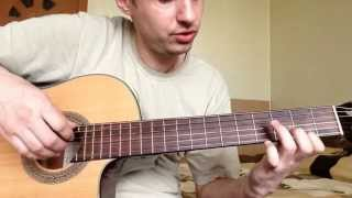 """Разбор на гитаре   песня """"Сон"""""""