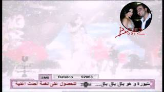 Fi 3eineik Haifa Wehbe Al Wady HD-في عينيك هيفاء وهبي الوادي HD