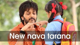 💖New Nava Tarana Song - Lay Bhari..💖
