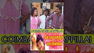 Coimbatore Mappillai - Tamil Movie   Vijay   Sanghavi   Goundamani   Senthil
