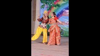 Murli Manohar Song