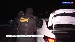 В Волгограде завершено расследование уголовного дела по сбыту наркотиков в особо крупном размере