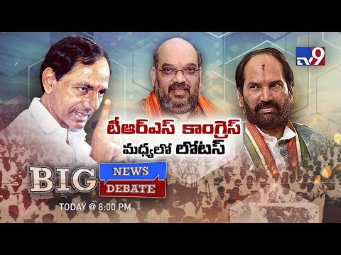 Big News Big Debate : Triangle war in Telangana over Assembly elections || Rajinikanth