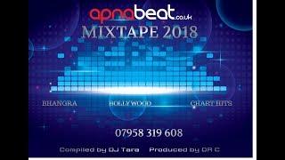 Apnabeat Mix 2018