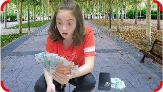 Нашла ОЧЕНЬ много денег!!! Потратила все деньги!!! Чей кошелек?