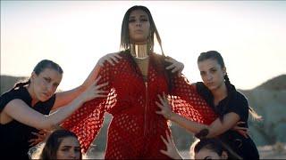 Musik-Video-Miniaturansicht zu En El Aire Songtext von Vega Almohalla