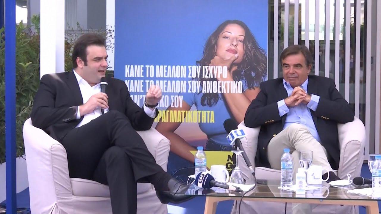 Οι Μ. Σ χοινάς και Κ. Πιερρακάκης συνομιλούν για το μέλλον της Ελλάδας στην Ευρώπη
