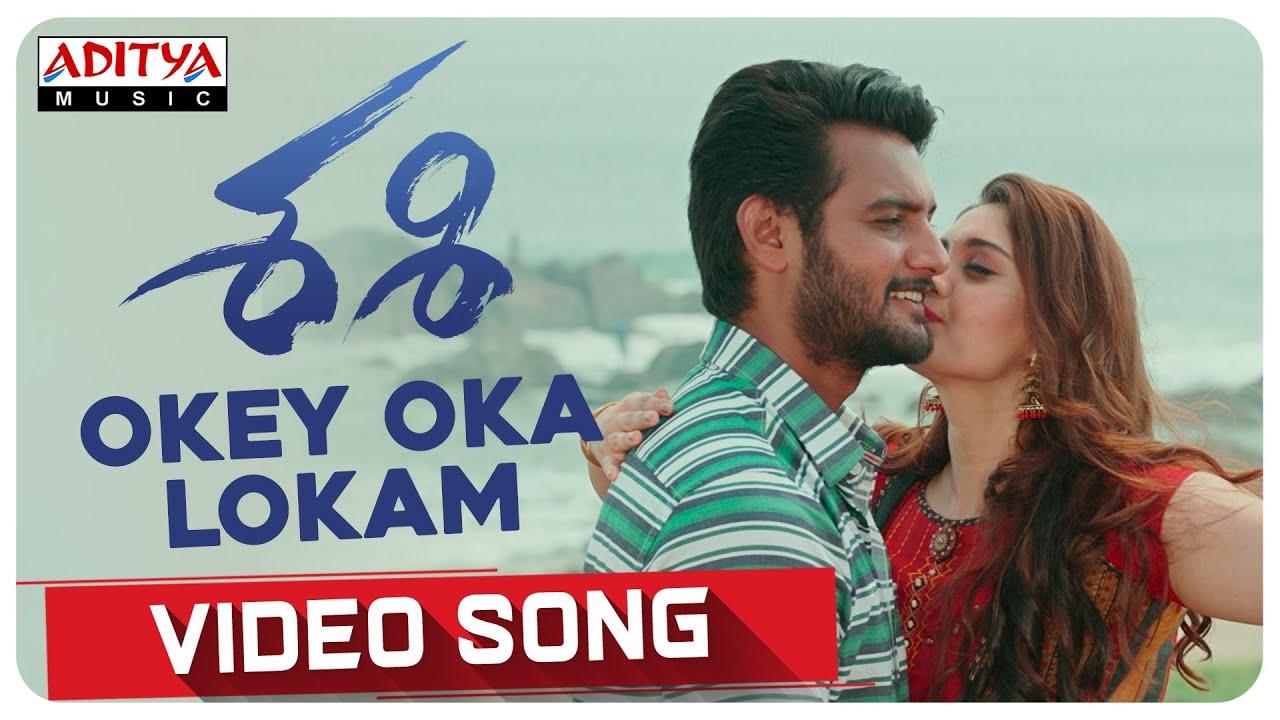 Okey Oka Lokam Video Song | Sashi