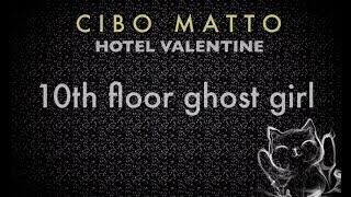 Cibo Matto- 10th Floor ghost girl (sub español)
