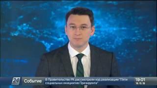 Нұрсұлтан Назарбаевтың Ақтөбе облысына жұмыс сапары аяқталды