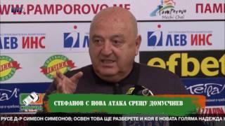 Венци Стефанов с мощна атака срещу Домусчиев и поръчковите съдии